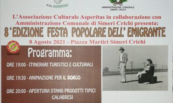 Festa dell'Emigrante, Torna l'8 agosto l'appuntamento per le vie di Simeri Crichi